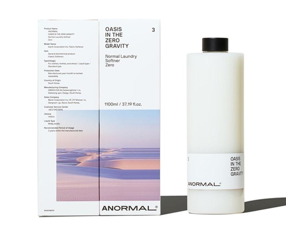 anormal-洗衣機-洗衣-洗衣液