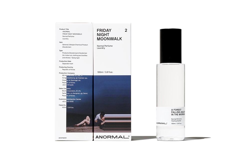 anormal-評價-衣物噴霧-男生味道